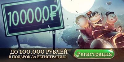 Джойказино сайт играть на реальные деньги в тысячу карты